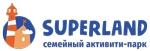 СУПЕРЛЕНД