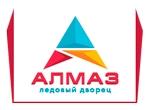 Ледовый дворец «АЛМАЗ»