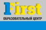 Образовательный центр First