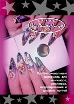 Школа-студия ногтевых искусств Ольги Бессоновой