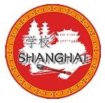 Школа китайского языка в Воронеже