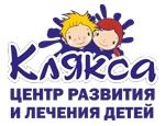 """Семейный центр """"Клякса"""""""