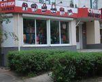 Магазин «Сумки-маркет»