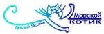 Детский оздоровительный центр «Морской котик»