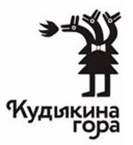 "Парк ""Кудыкина Гора"""