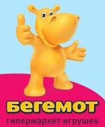 Гипермаркет игрушек «Бегемот»