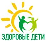 """Магазин """"ERGOMART ЗДОРОВЫЕ ДЕТИ"""""""